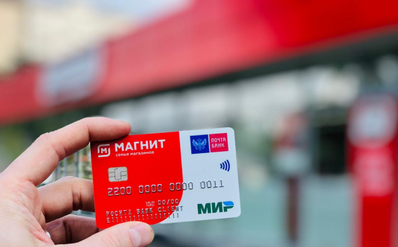 Газпромбанк кредит наличными онлайн заявка самара