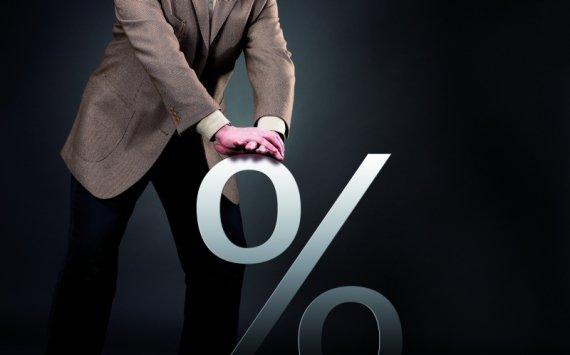 снижены ли ставки по действующим кредитам